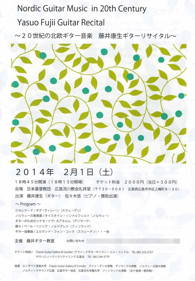 藤井康生の画像 p1_13
